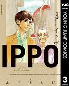 IPPO 3