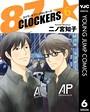 87CLOCKERS 6