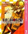 RE:BORN〜仮面の男とリボンの騎士〜 2