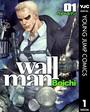 Wallman―ウォールマン― 1