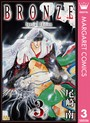 BRONZE -Special Edition- 3