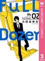 Full Dozer 2