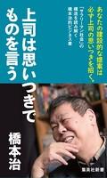 讖区悽豐サ豬√ン繧ク繝阪せ譖ク