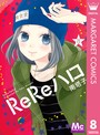 ReReハロ 8
