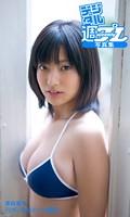 <デジタル週プレ写真集> 澤田夏生「リボンをほどいた瞬間」