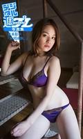 <デジタル週プレ写真集> 筧美和子「未完成熟。」