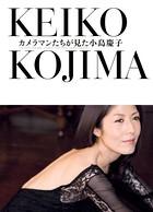 カメラマンたちが見た小島慶子