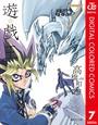 遊☆戯☆王 カラー版 7
