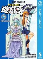 遊☆戯☆王GX 5
