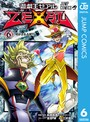 遊☆戯☆王ZEXAL 6