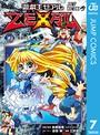 遊☆戯☆王ZEXAL 7