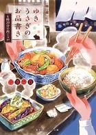 繧�縺阪≧縺輔℃縺ョ縺雁刀譖ク縺�