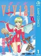 魔女娘ViVian