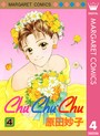 Chu・Chu・Chu 4