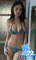 <デジタル週プレ写真集> 片山萌美「覚醒」