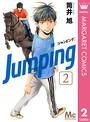 Jumping[ジャンピング] 2