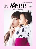 s'eee MAMA&BABY