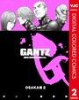 GANTZ カラー版 OSAKA編 2