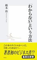 縲後o縺九i縺ェ縺�縲阪→縺�縺�譁ケ豕�
