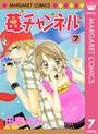 苺チャンネル 7