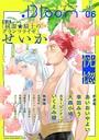.Bloom ドットブルーム vol.06 2017 Summer