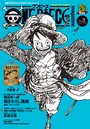ONE PIECE magazine Vol.3