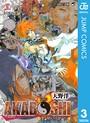 AKABOSHI―異聞水滸伝― 3