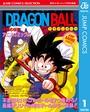 ドラゴンボール アニメコミックス 1 神龍の伝説