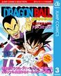 ドラゴンボール アニメコミックス 3 摩訶不思議大冒険