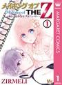 メイキング オブ THE Z 〜あいつはドSなプロデューサー〜 1