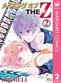 メイキング オブ THE Z 〜あいつはドSなプロデューサー〜 2