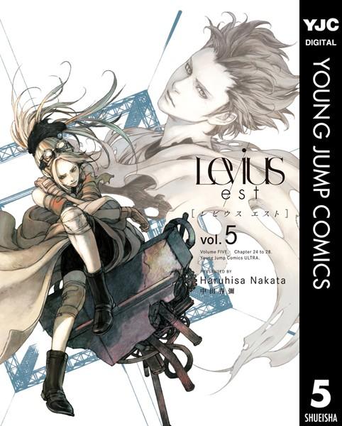 Levius/est[レビウス エスト] 5