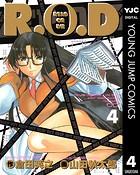 R.O.D 4