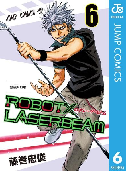 ROBOT×LASERBEAM 6