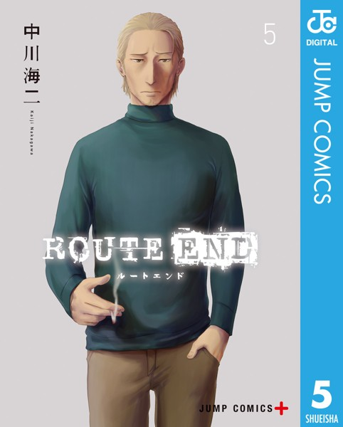 ROUTE END 5