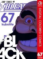 BLEACH カラー版 67