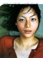 相武紗季写真集「10代」