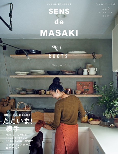 SENS de MASAKI vol.9
