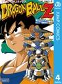ドラゴンボールZ アニメコミックス 超サイヤ人・ギニュー特戦隊編 巻四