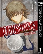 DEATH SWEEPERS 〜遺品整理会社〜