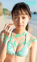 【デジタル限定】新條由芽写真集「宝探しのはじまり」