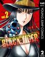 BLACK TIGER ブラックティガー 2