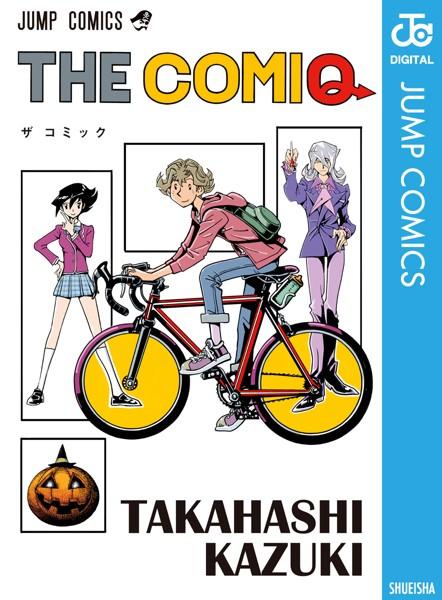 THE COMIQ