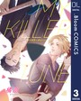 MY KILLER TUNE 3【単話売】
