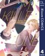 MY KILLER TUNE 4【単話売】