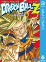 ドラゴンボールZ アニメコミックス 魔人ブウ復活編 巻六
