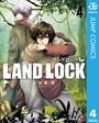 LAND LOCK 4