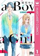 a Boy. a Girl.(単話)