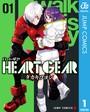 HEART GEAR 1