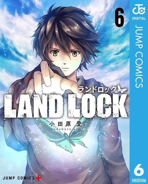 LAND LOCK 6